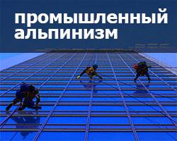 работа разнорабочим в москве вакансии с ежедневной оплатой